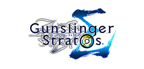 GUNSLINGER STRATOS3 (ガンスリンガー ストラトス3)